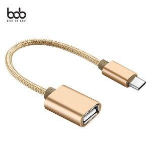(VSER) 스피딕 메탈 C타입 USB OTG 젠더 데이터케이블 데이터전송 단선방지