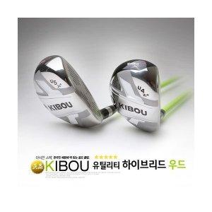 마쓰이  키보우(KIBOU) 유틸리티 하이브리드 우드