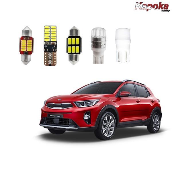 + 기아 스토닉 LED 실내등/ 번호판등 트렁크등 후진등