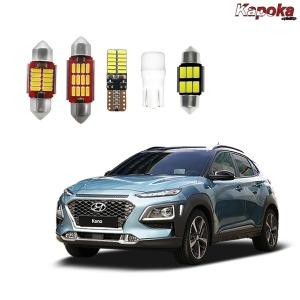 + 현대 코나 LED 실내등/ 번호판등 트렁크등