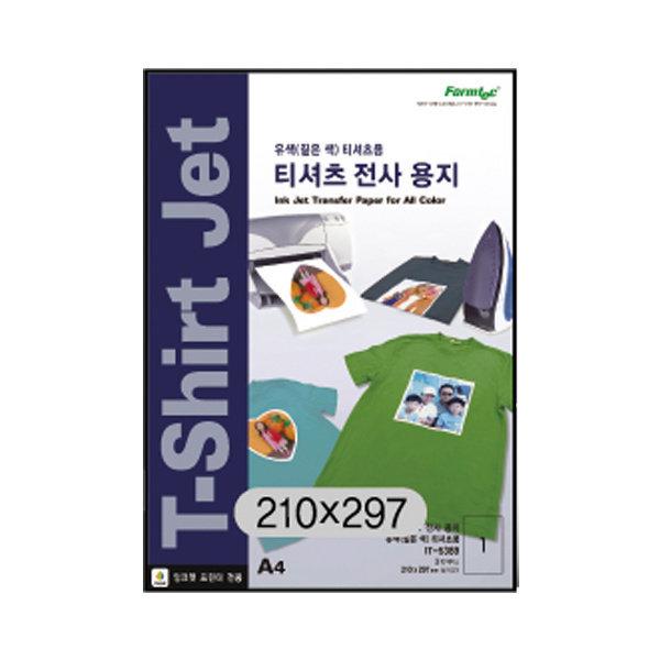 100994 티셔츠전사용지(IT-5389/3매/폼텍)