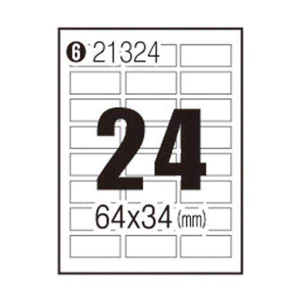 102966 3M 일반형 주소용 라벨 (21324/24칸/100매)