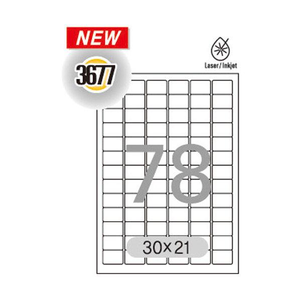 113686 분류표기용라벨(LS-3677/100매/한국폼텍)