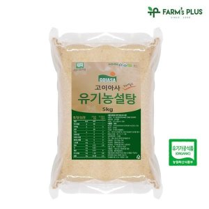 (팜스플러스) 브라질 고이아사 유기농설탕 5kg