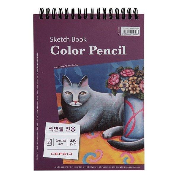 색연필전용 스케치북 스프링(상철) 220G(A5/신한커머스)