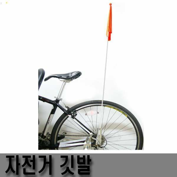 (OXO바이크) 자전거장착용깃발 삼각깃발 행사용깃발 로고깃발 기 자전거용품 자전거부품 자전거기 자전...