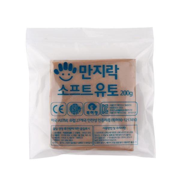 만지락 소프트유토(200g 이야코)