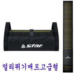 스타멀리뛰기매트(고급형)ZM720 실내용 멀리뛰기측정