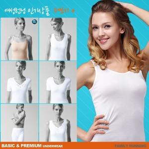 흰색 여성런닝 기본나시 메리야스 여자 민소매 면100%
