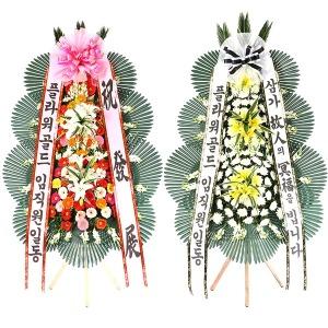 화환 근조 축하 개업 취임 결혼 꽃배달