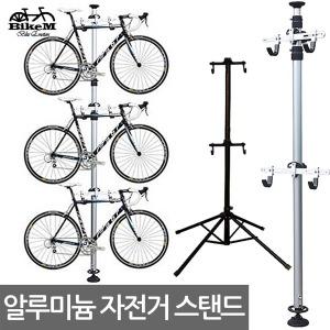 알루미늄 자전거 스탠드/걸이/거치대/받침/보관대