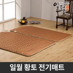 일월 황토 알파매트 더블형 전기매트/전기장판/온열매트/일월매트