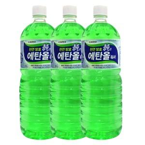 맑고 깨끗한 순 에탄올 사계절 워셔액 1.8L (3개 SET)