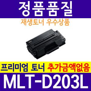 MLT-D203L SL-M3310ND SL-M3820DW SL-M3870FW M3870