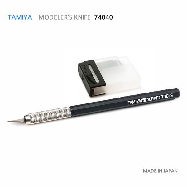 모델러 아트 나이프 74040 블랙/ 모델러스 아트칼