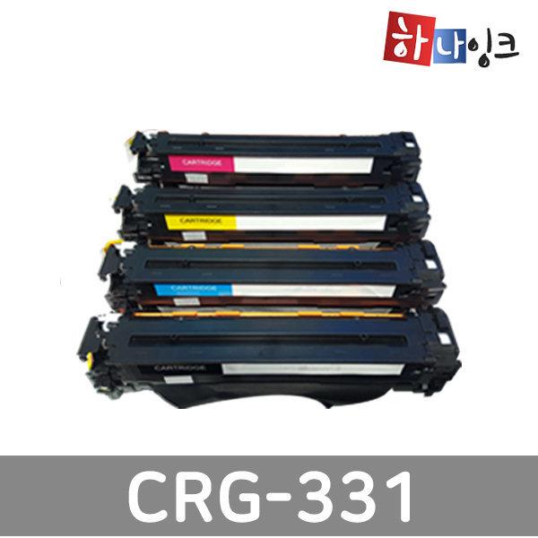 캐논 재생토너 CRG-331 완제품 MF624CW MF628cwz