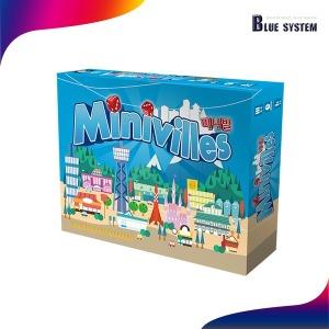 미니빌 보드게임 교육 전략 친구 생일선물