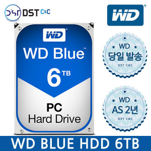 DST+WD정품+ Blue 6TB HDD WD60EZRZ 6테라 하드디스크