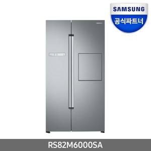 인증점M 양문형냉장고 삼성 RS82M6000SA 전국무료배송