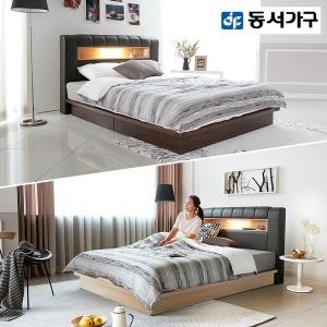 동서가구 LV LED 침대 8종택1 DF908697
