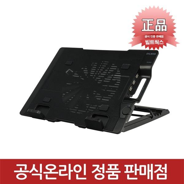 ZM-NS2000 노트북쿨러 거치대 받침대 쿨링패드