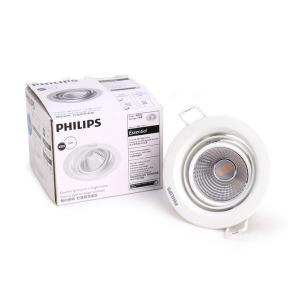 필립스 에센셜 LED매입등 3인치 5W 전구색 다운라이트