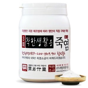 개암죽염 3회 착한 생활용 죽염 1kg