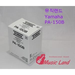 Yamaha Adapter PA-150B 야마하정품아답터 PA150B