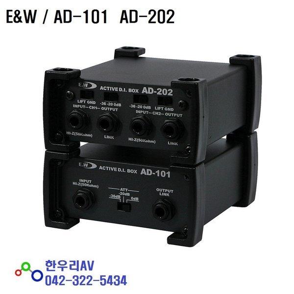 EnW AD-101 AD101 / 1채널 액티브 다이렉트박스 DI