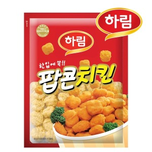 하림 팝콘치킨 1kg/치킨너겟/텐더스틱/용가리치킨
