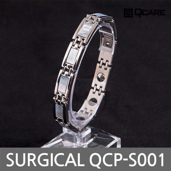 (큐케어) 사노피아 써지컬 게르마늄 자석 팔찌 QCP-S001 (실버)