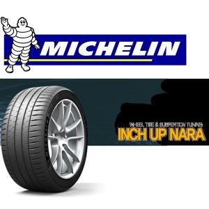 미쉐린 타이어 ENERGY SAVER+ 195 65 15