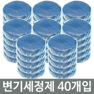 닥터워시 파워청 변기세정제 40개입 욕실청소 세정제