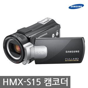 삼성 HMX-S15 풀HD 캠코더(32GB+가방+삼각대 포함) k