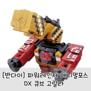 일본직구 파워레인저 애니멀포스 DX 큐브 고릴라 정품