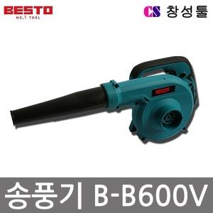 창성툴/베스토/송풍기/B-B600V/브로워/흡입가능