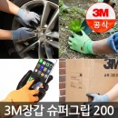 3M장갑 슈퍼그립200 10켤레 안전작업목반코팅장갑