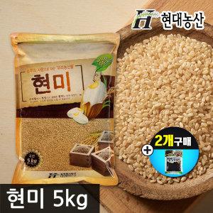 현미 5kg/백미5kg/찹쌀/찰흑미