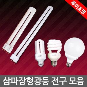 삼파장 형광등 전구 / FPL36W 두영(일반) 주광-하얀빛