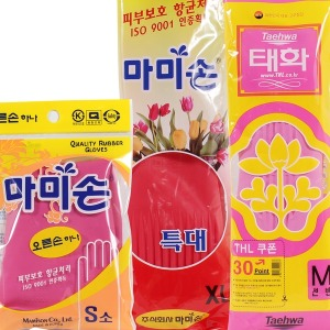태화 마미손 크린랩  고무장갑 소 중 대 특대 호일