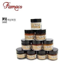 (파마코(FAMACO)) 파마코(FAMACO)색상복원크림-15ml