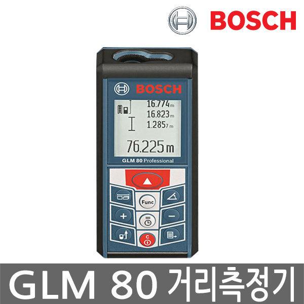 공구친구 보쉬 GLM80 거리측정기 경사도측정기 면적 거리 체적
