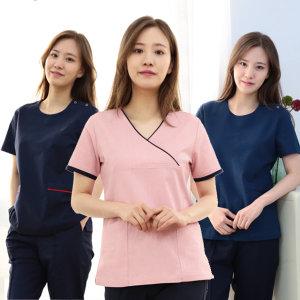 (아리울)시즌9/간호사복/수술복/간호복/간호사가디건