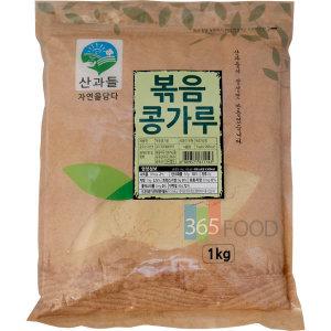 산과들 볶음 콩가루 1kg