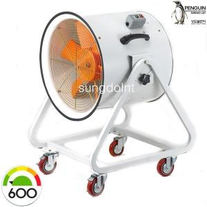 배풍기600S-1 포터블팬 환기팬 송풍기 송풍팬 환풍기
