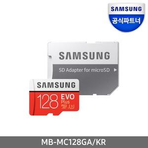 공식인증점 SD메모리카드 MicroSDXC EVO Plus 128GB