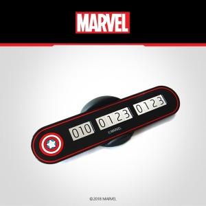 마블 캡틴아메리카주차번호판/마블히어로/전화번호