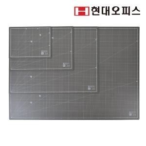 컬러 컷팅매트 HCM-A2 회색/고무판/고무매트/컷팅판
