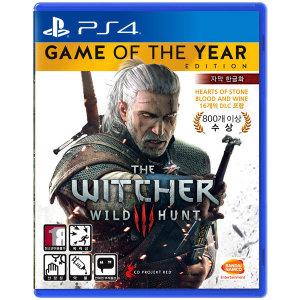 PS4 더 위쳐3 와일드 헌트 GOTY 에디션 한글판/새상품