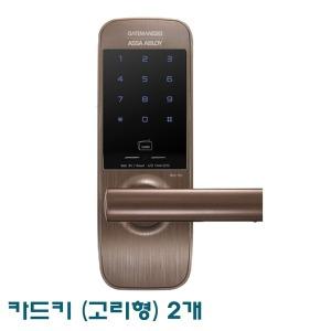 게이트맨 WG-101 디지털도어락 스마트도어락 번호키